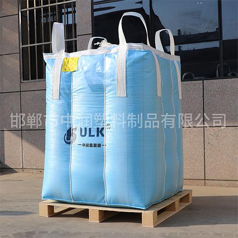 Type B bulk bag