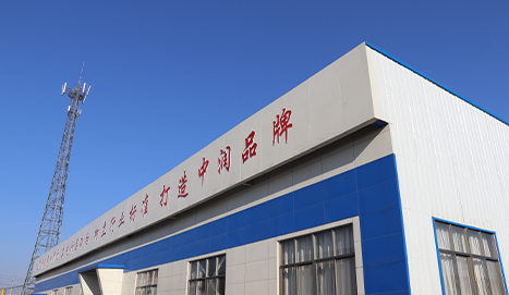 Our factory!